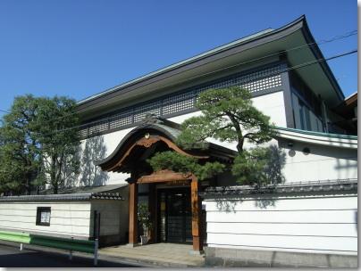 日蓮正宗寺院|日本国内寺院